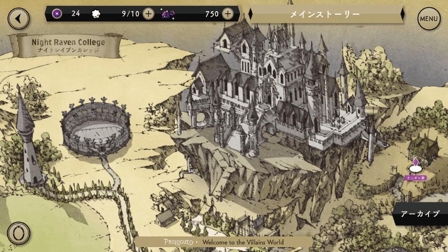 ゲーム画面 STORY MAP