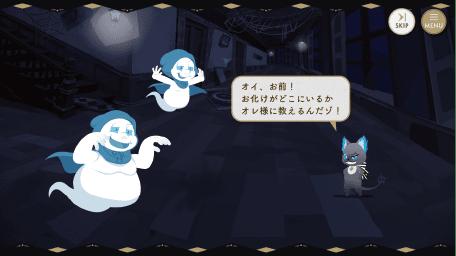 ゲーム画面 STORY リズミックパート1